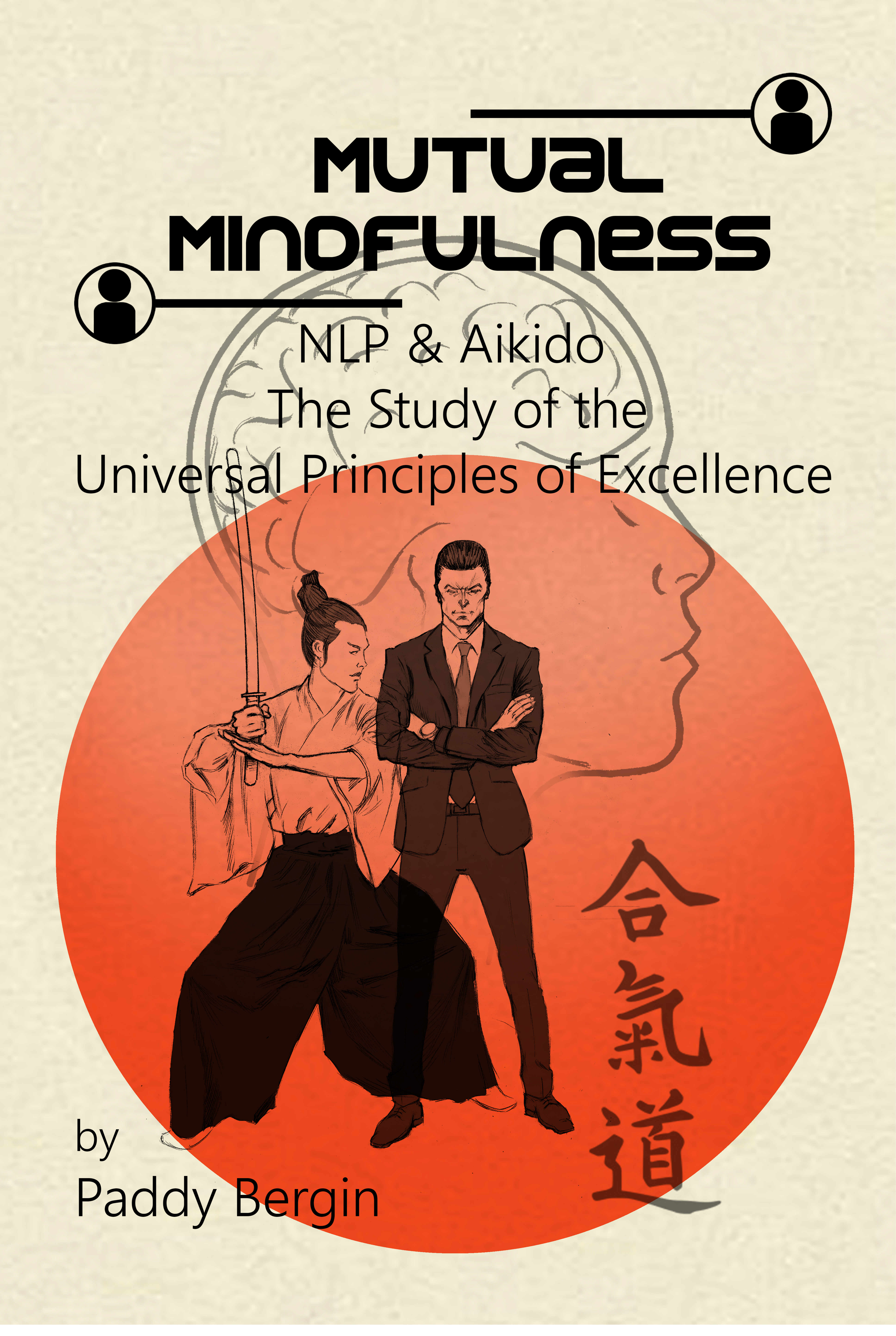 Front Cover Mut Mindfullness